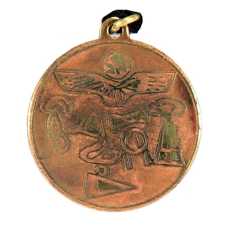 Přívěsek Amulet 32 Královská pečeť Amulets Symbols