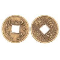 Čínská mince 35 mm