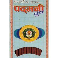 Tibetské vonné tyčinky Chandra Devi Padmani